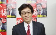 有限会社レックハウス 代表取締役外山啓輔様