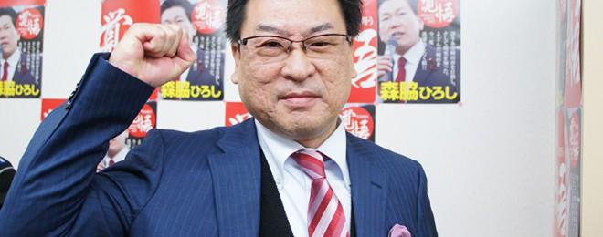 岡嶋正和様からの応援メッセージ