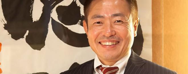 株式会社中心屋 代表取締役 斉藤忠孝様