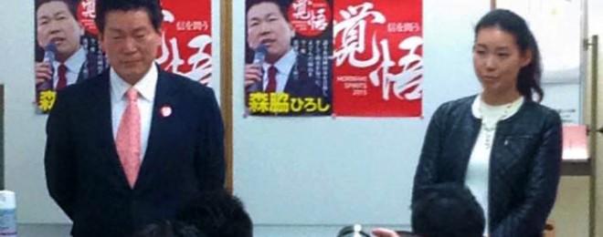 岡山市議会議員選挙立候補予定者森脇ひろしミニ集会