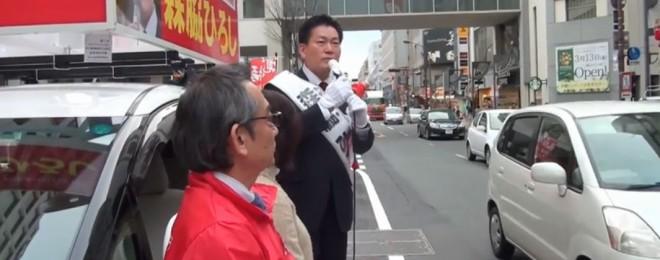 youtube用アイキャッチあおぞら500